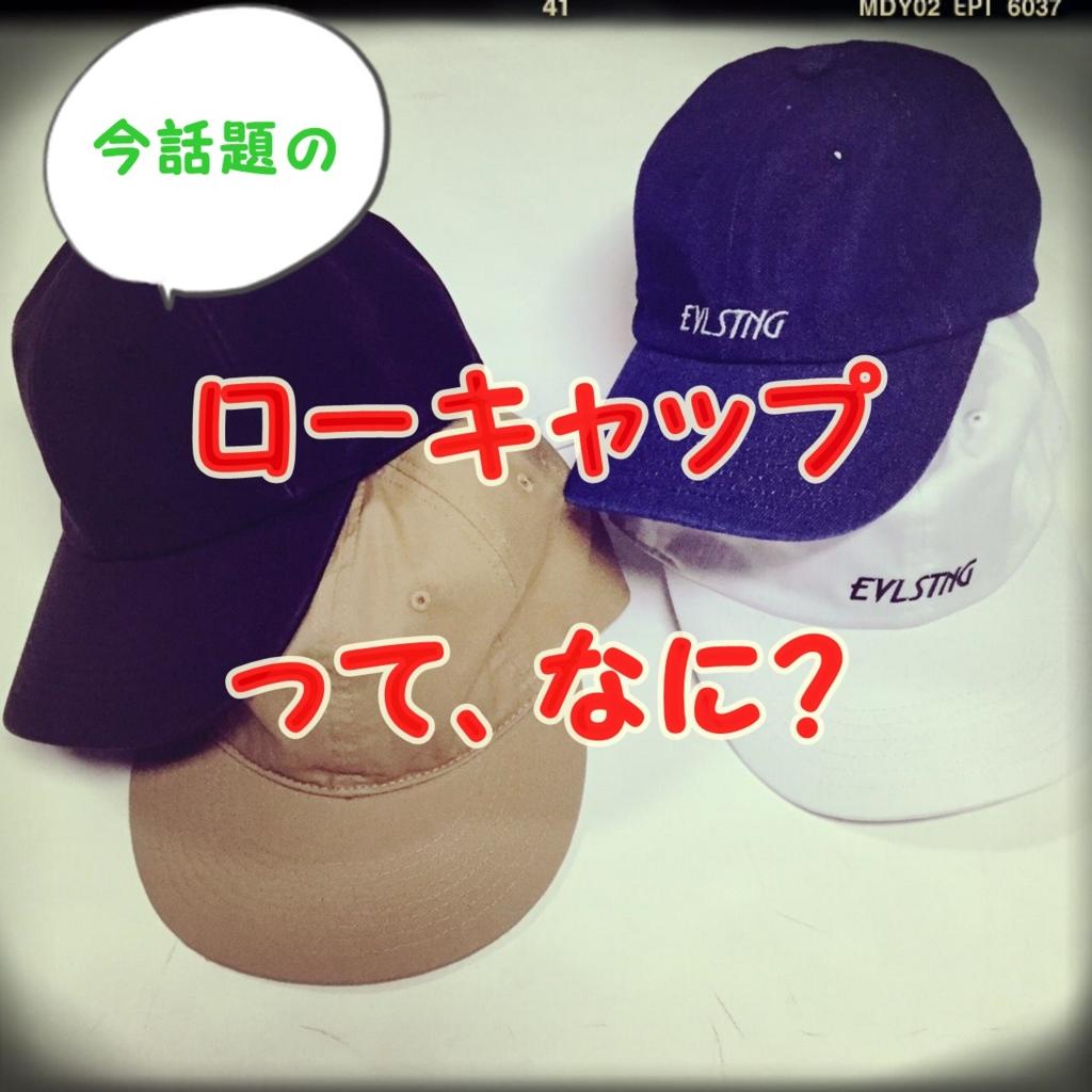 f:id:totalcoordinate-fashion:20160722150632j:plain