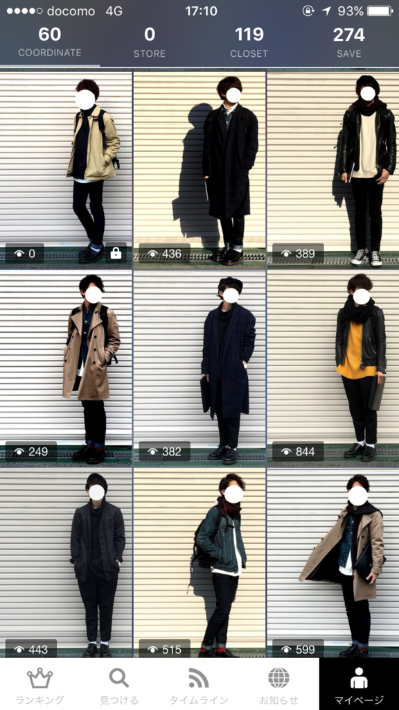 f:id:totalcoordinate-fashion:20161213171330p:plain