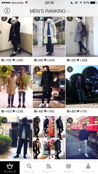 f:id:totalcoordinate-fashion:20170110222048p:plain