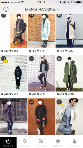 f:id:totalcoordinate-fashion:20170110222049p:plain