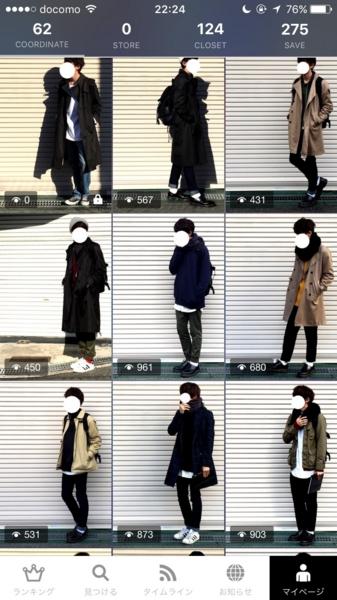 f:id:totalcoordinate-fashion:20170110222050j:plain