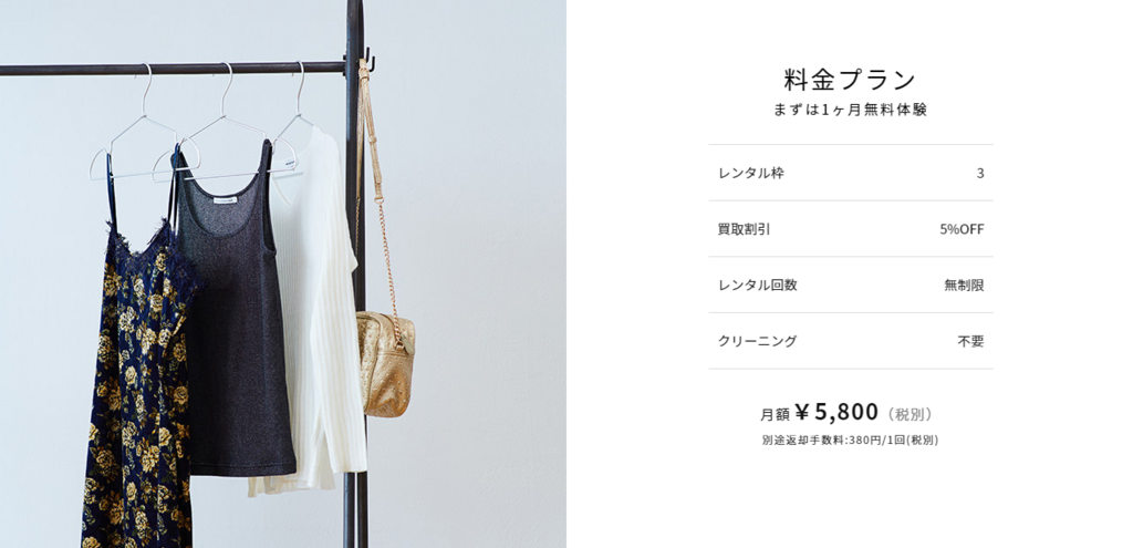 f:id:totalcoordinate-fashion:20180416152124p:plain